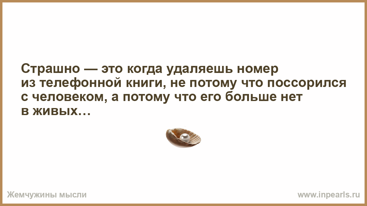 http://www.inpearls.ru/png/111066.png