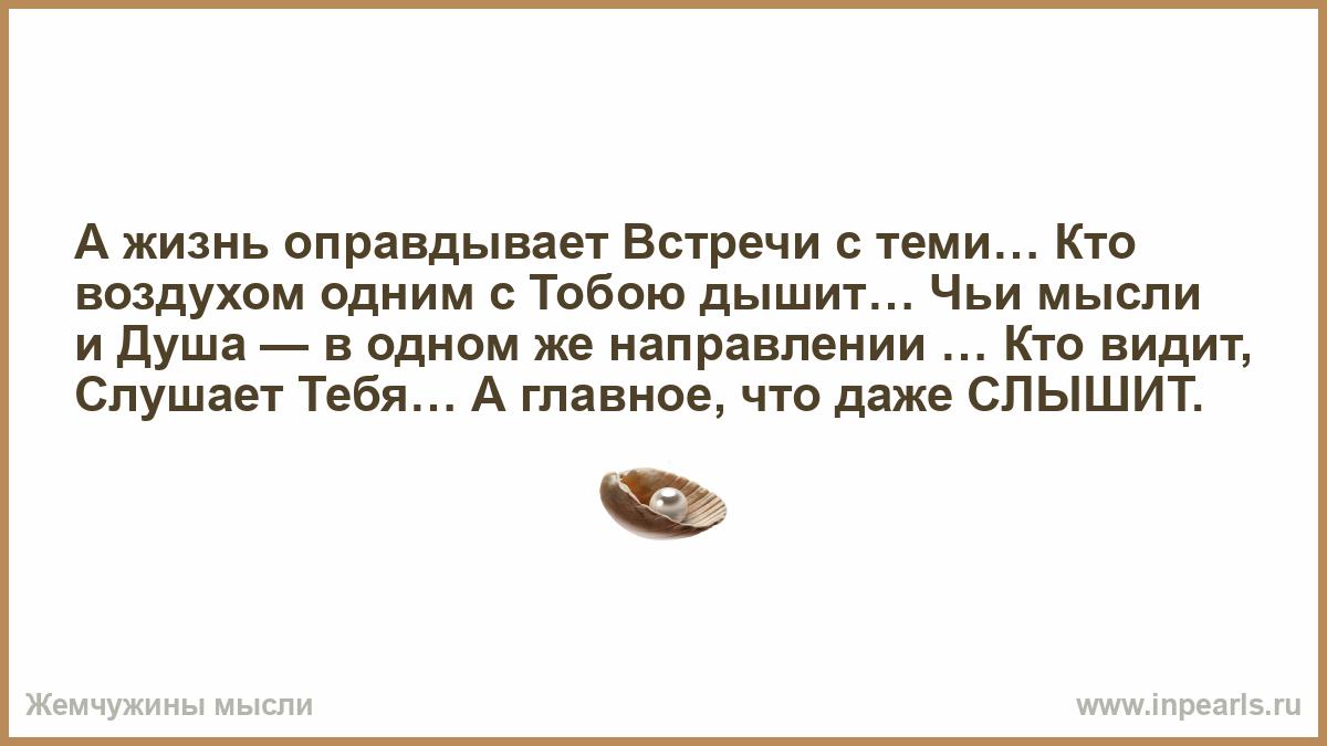 0e9coutez, лучшие песни, ефрем амирамов, musique, simples, chansons, chanson russe, musique diffus0e9e en continu