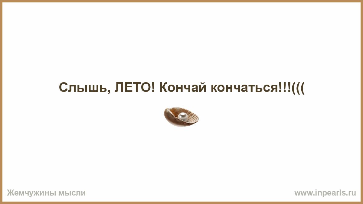 vozderzhanie-ot-seksa-posle-operatsiy-na-serdtse
