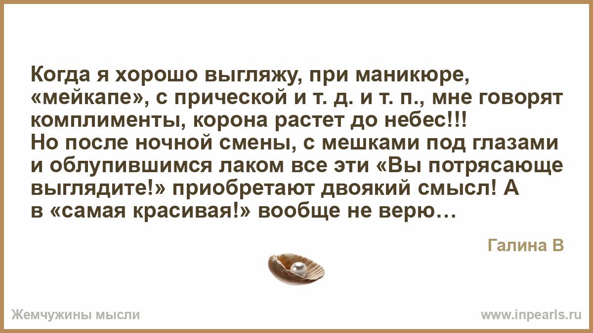 bolshoy-chlen-dve