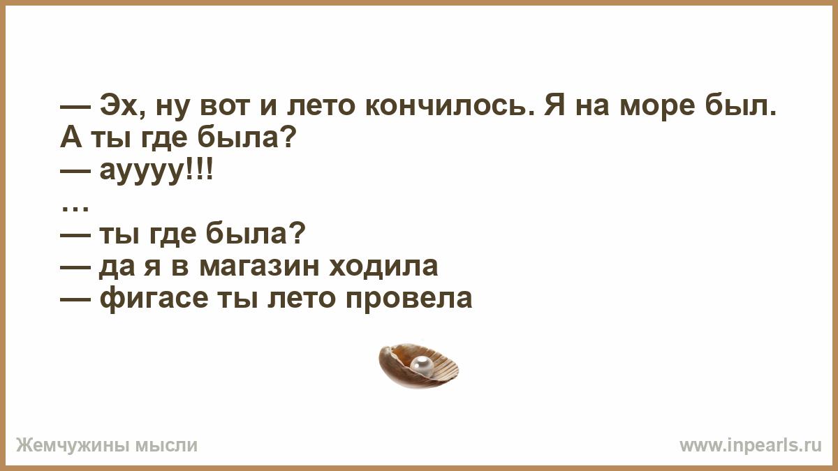 more-ne-konchaetsya-zdes-konchaetsya