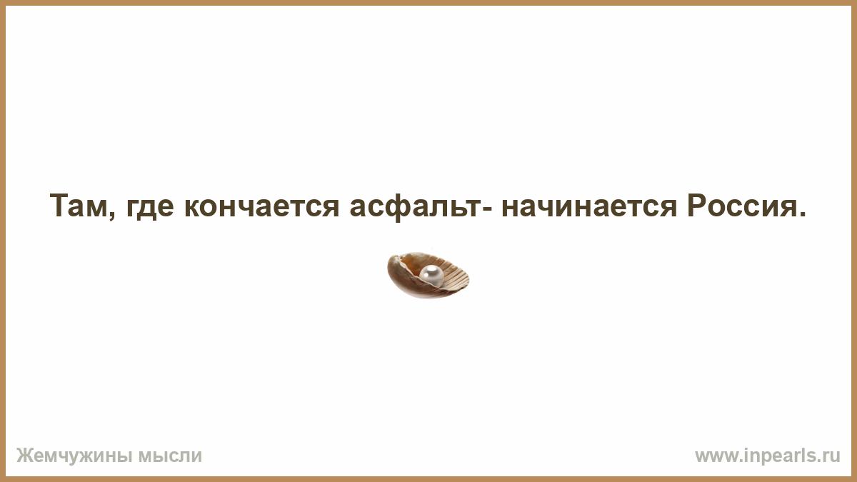 sgoraet-ot-zhelaniya