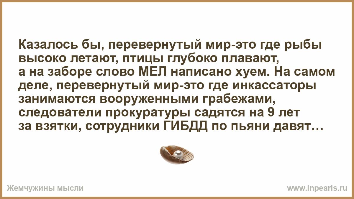 snyali-russkuyu-shlyuhu-i-viebali