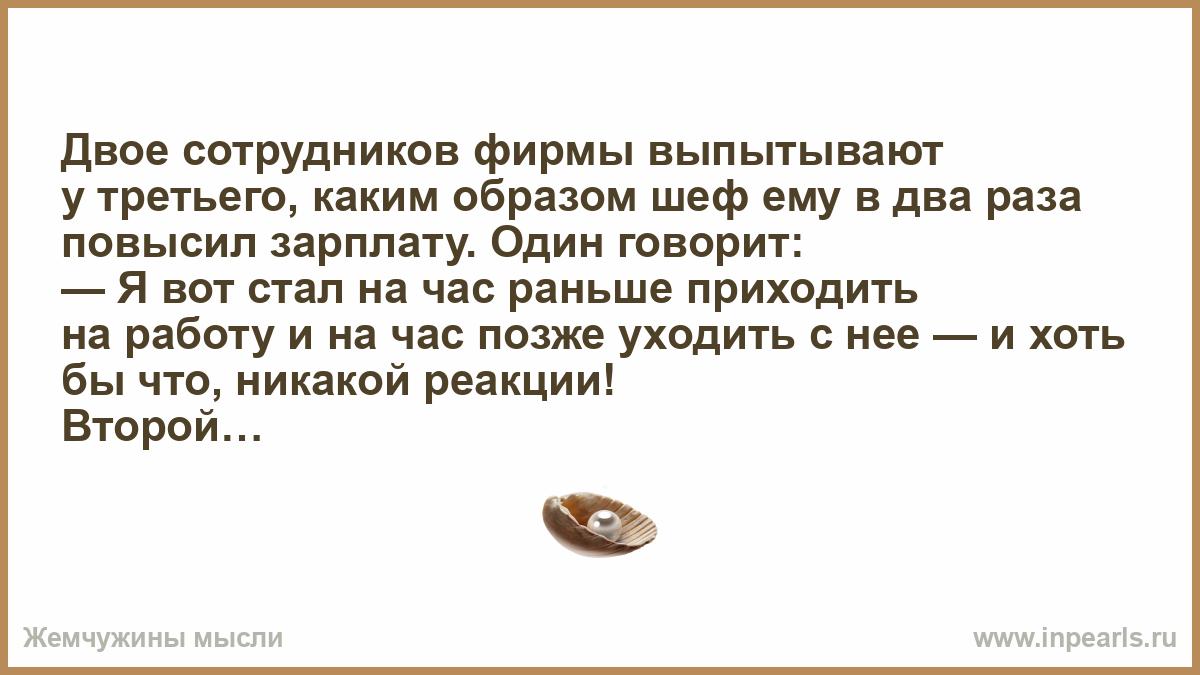 foto-goloy-zhenshini-v-vannoy-razdvinula-nozhki