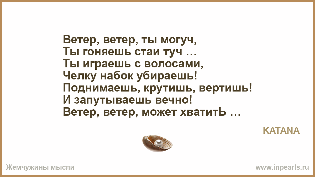 http://www.inpearls.ru/png/132424.png