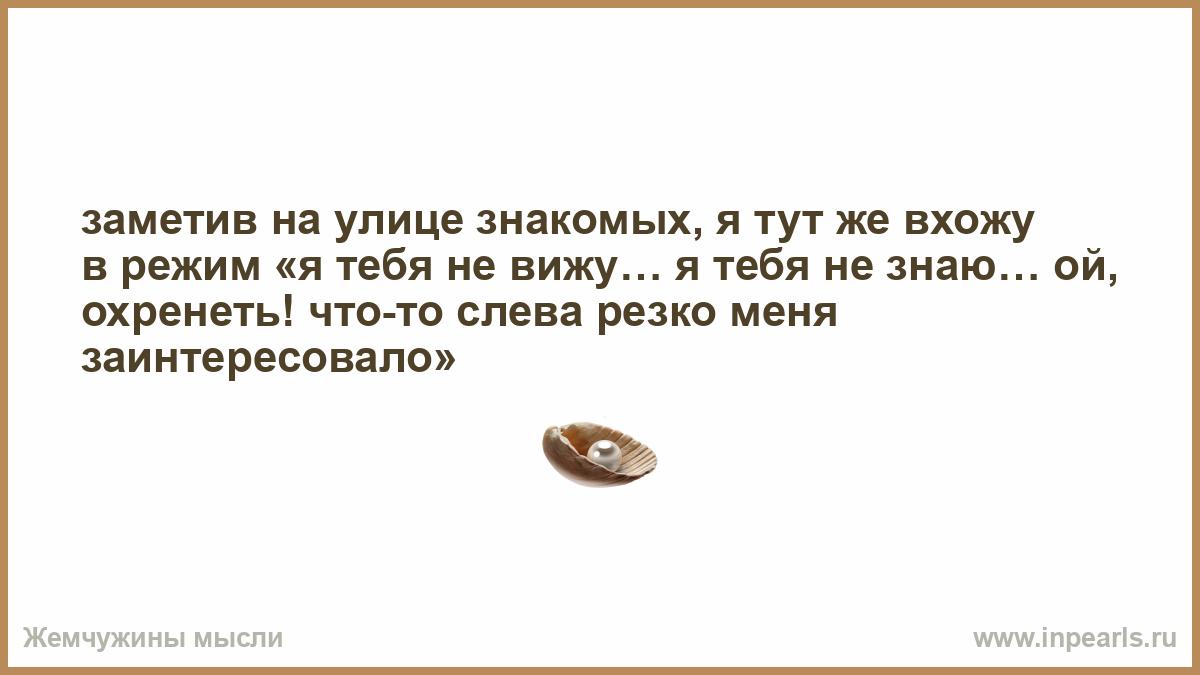 otsasivayut-bolshie-chleni