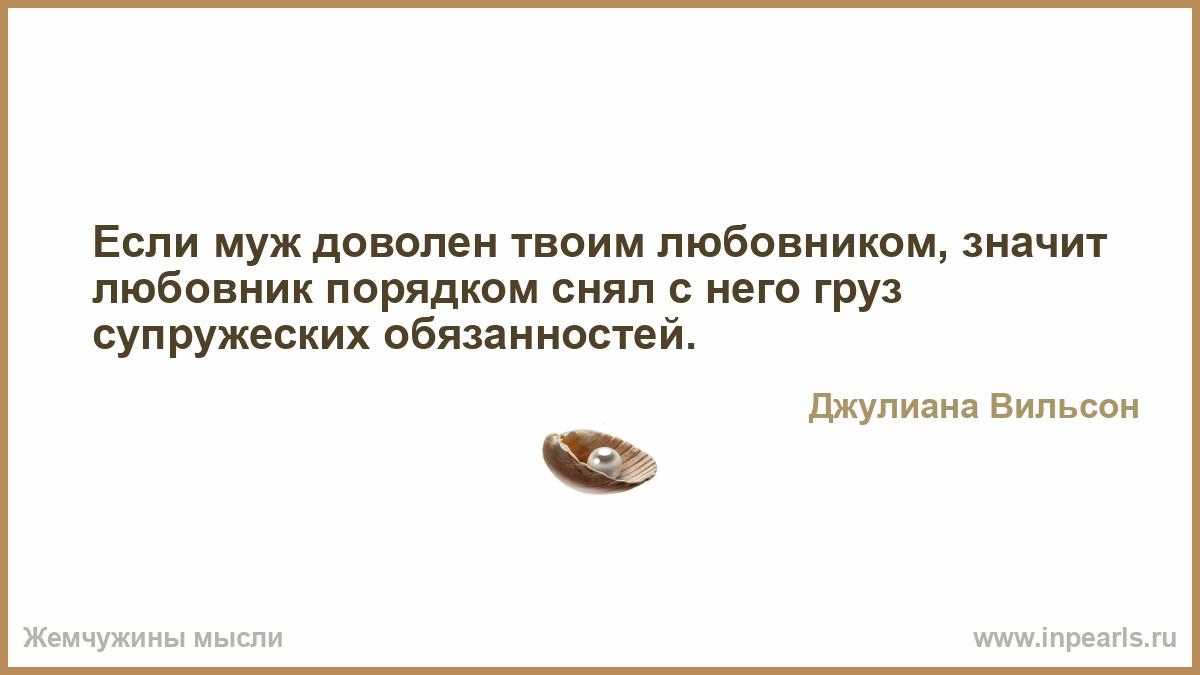 Панкратов Черный Рассказывает Анекдот Про Любовника