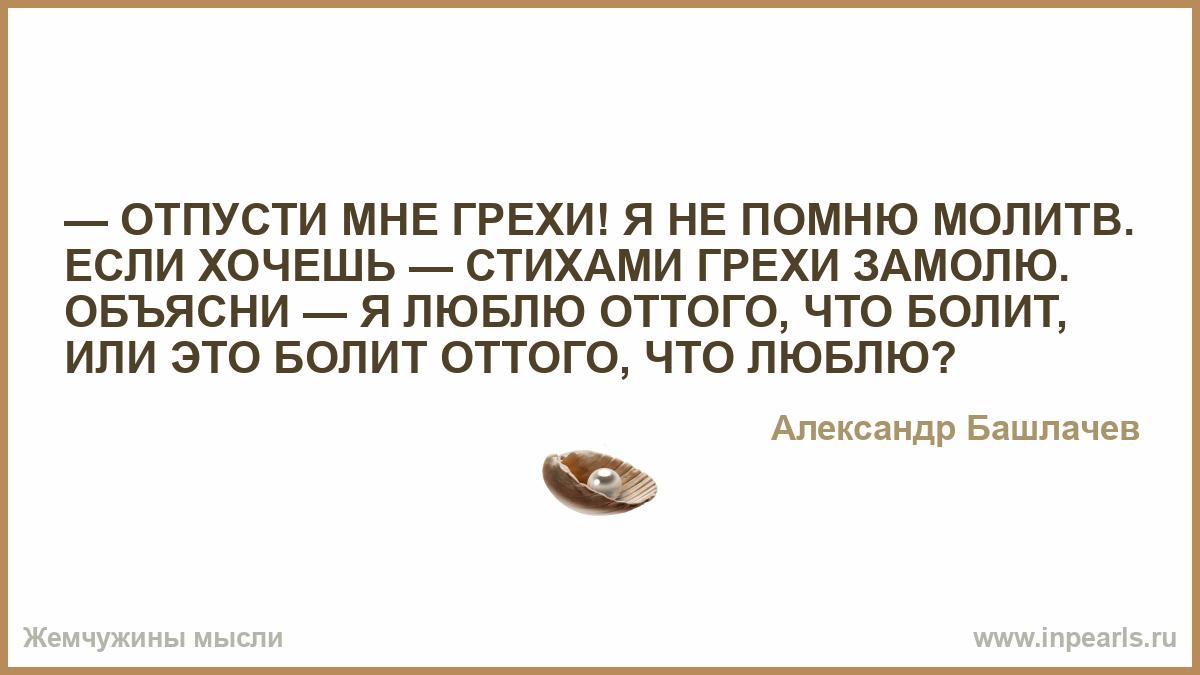 devushka-obilno-konchila-ot-masturbatsii