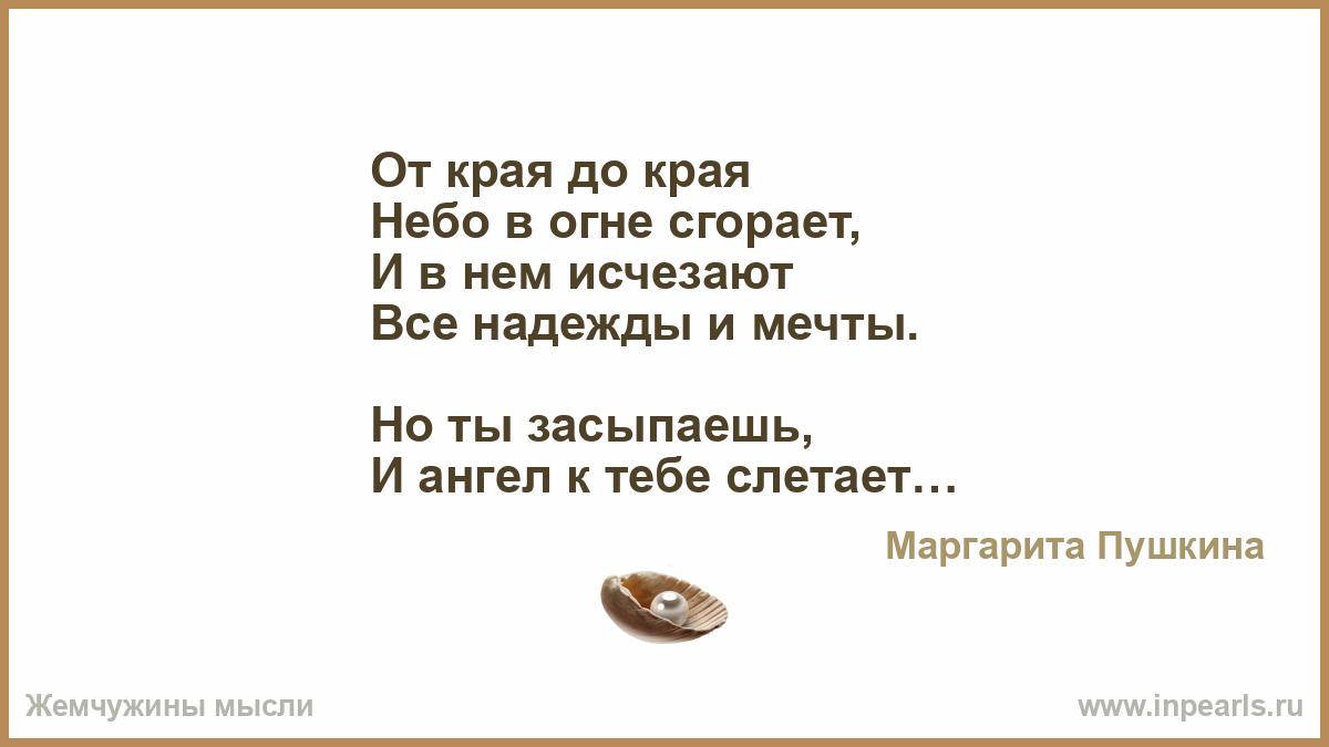 sekretar-dlya-intim-uslug