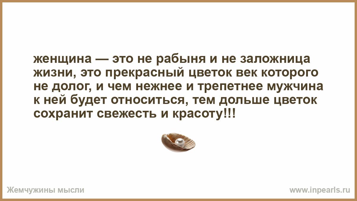kak-obrashatsya-s-intimofobom
