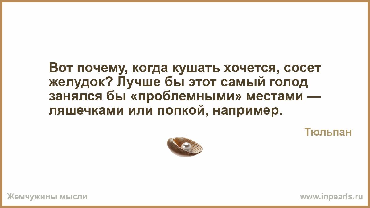 porno-russkie-devushki-zastavlyayut