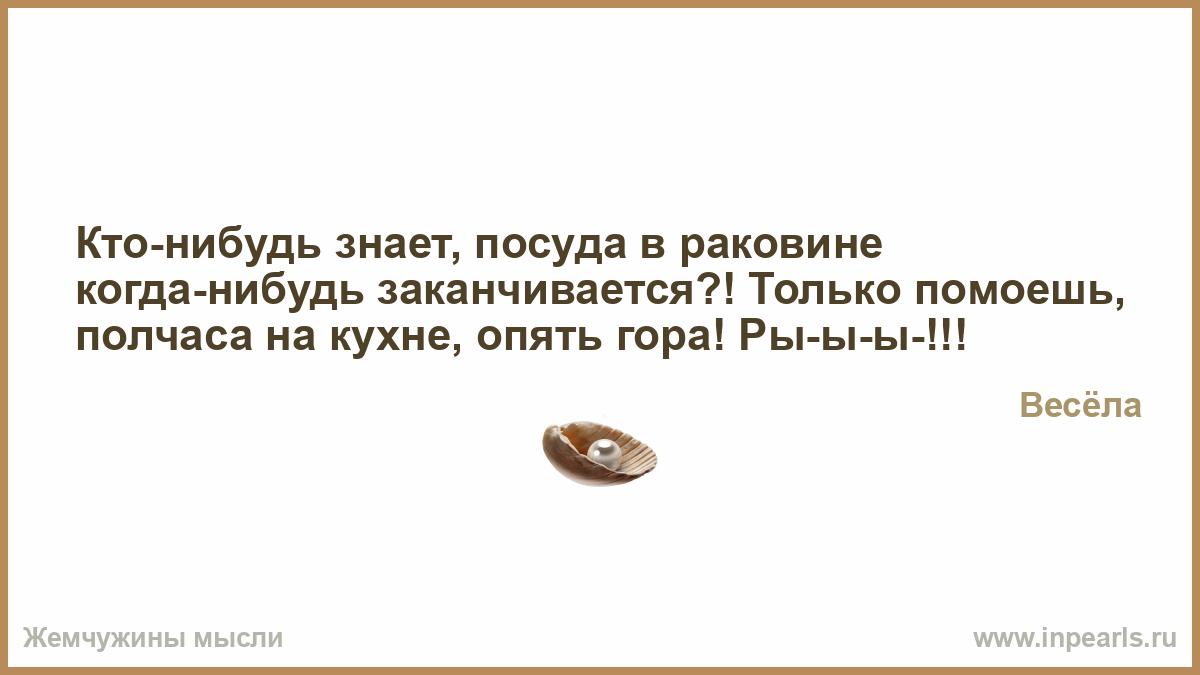 gryaznaya-posuda-kogda-nibud-konchaetsya