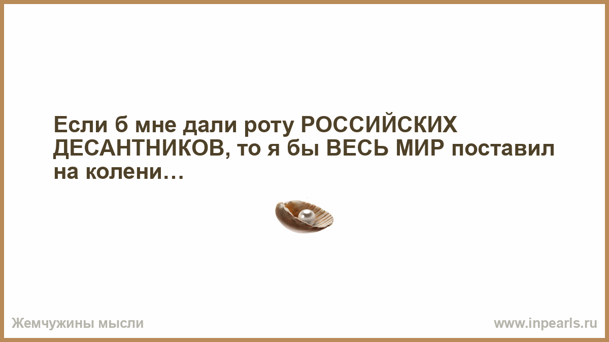 chitat-zhena-shalava