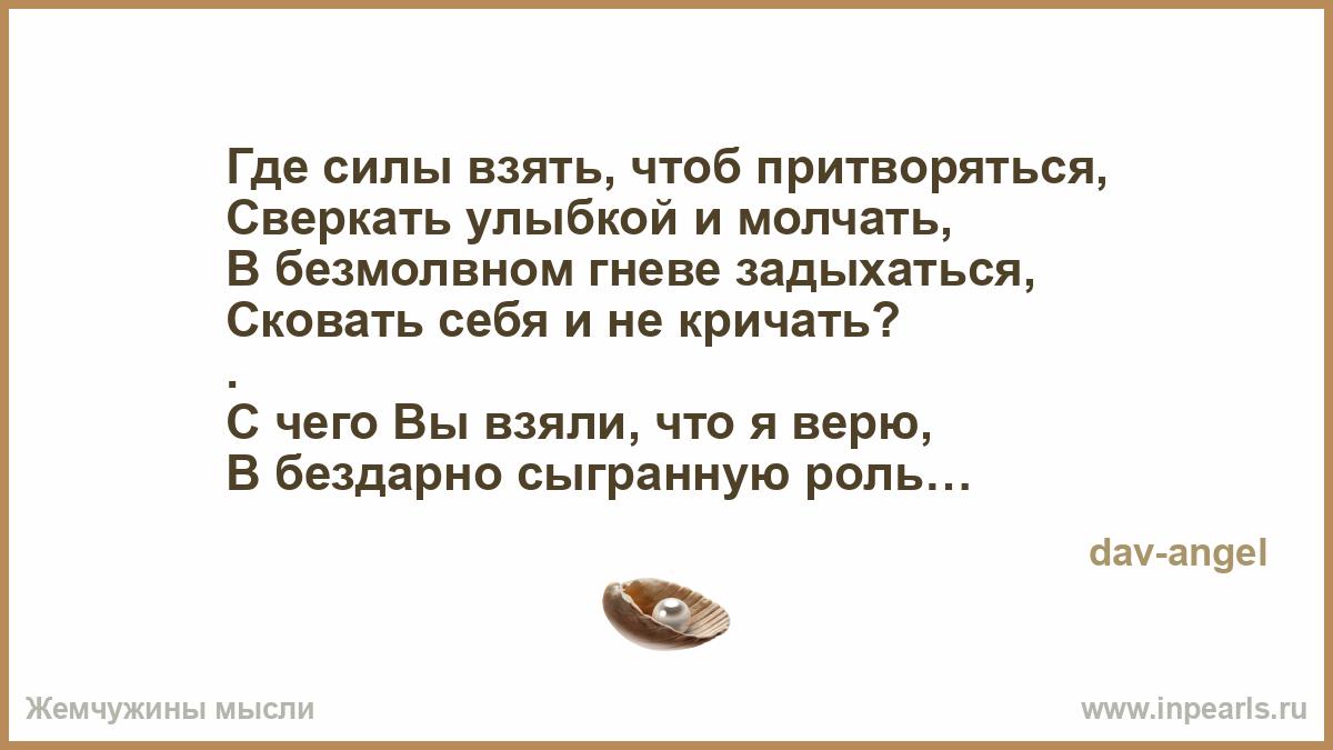vozmozhen-li-seks-pri-lechenii-svechami