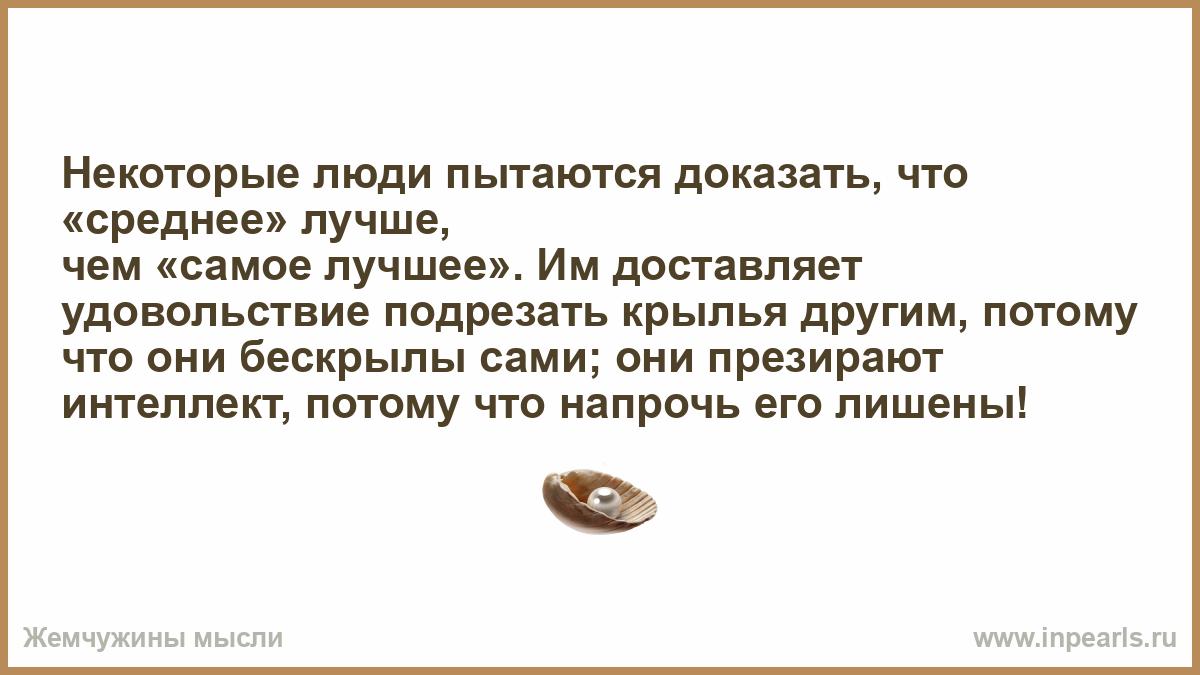 porno-na-russkom-noveyshee