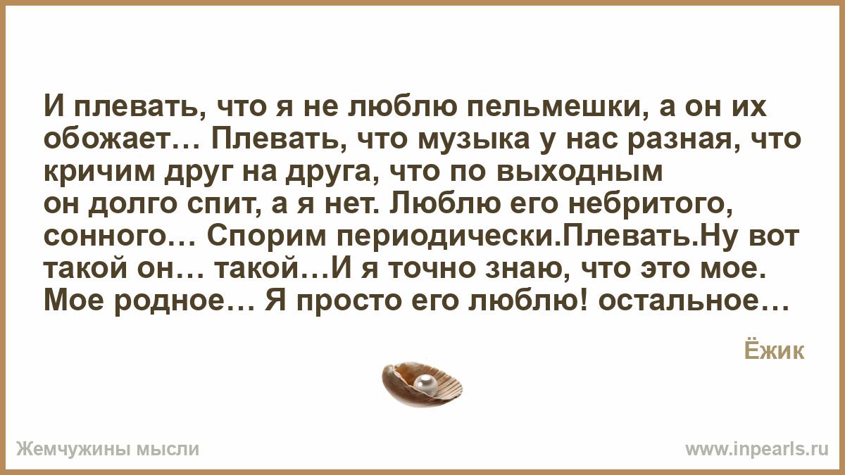 seks-s-bulanovoy