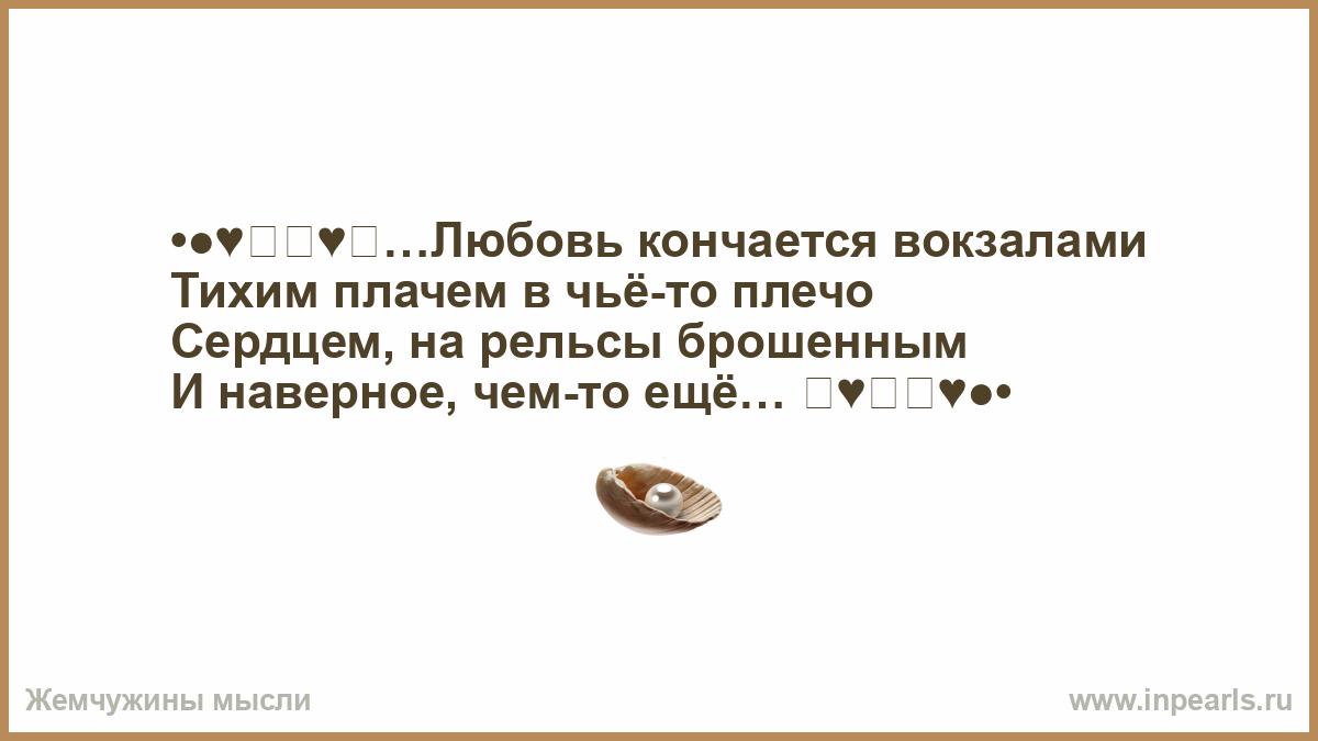 navernoe-vot-tak-konchaetsya-lyubov