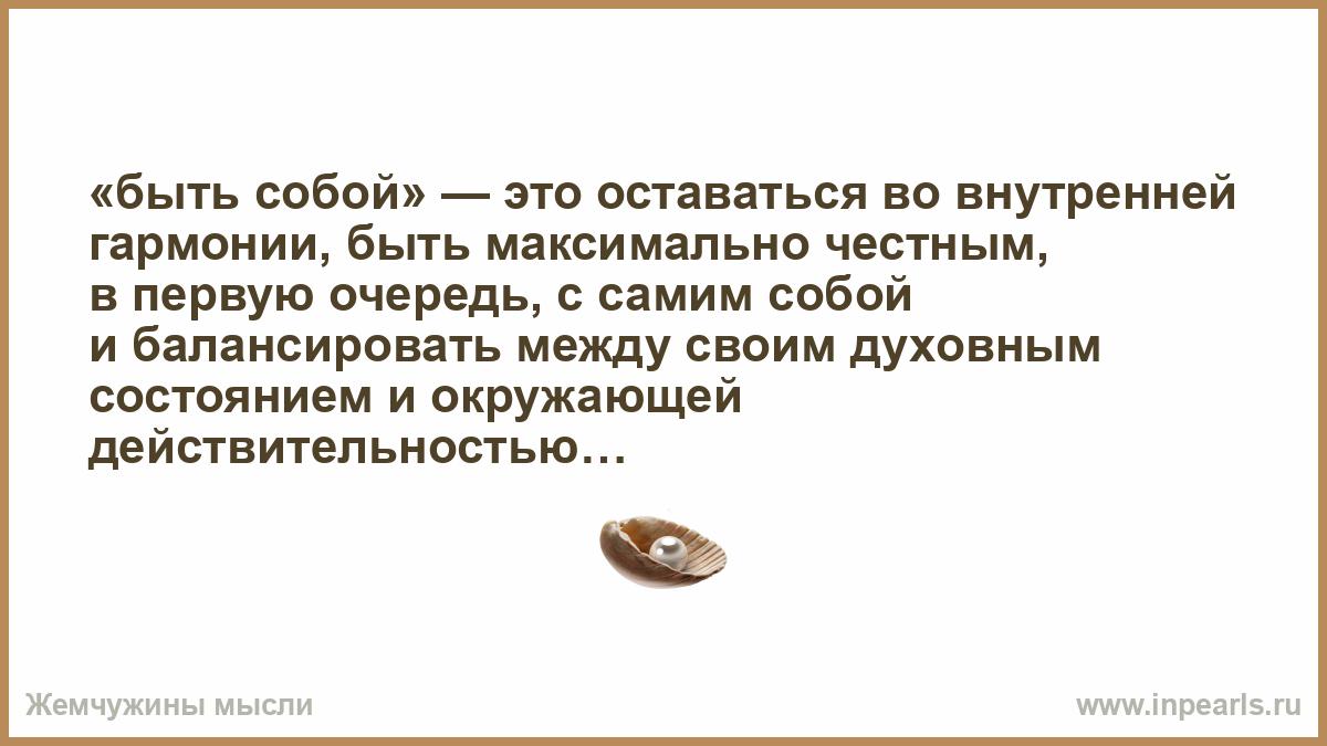 Павловопосадский платок. Часть 2 / Форум