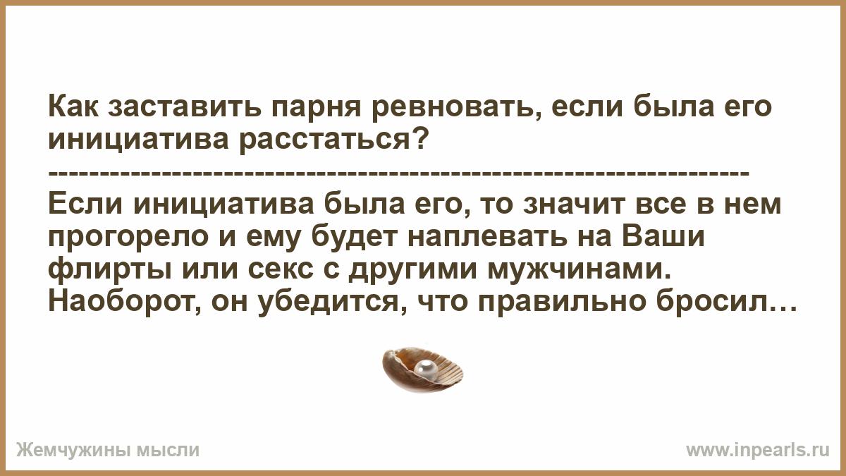 tolpa-molodih-parney-trahayut-zreluyu-grudastuyu-telku