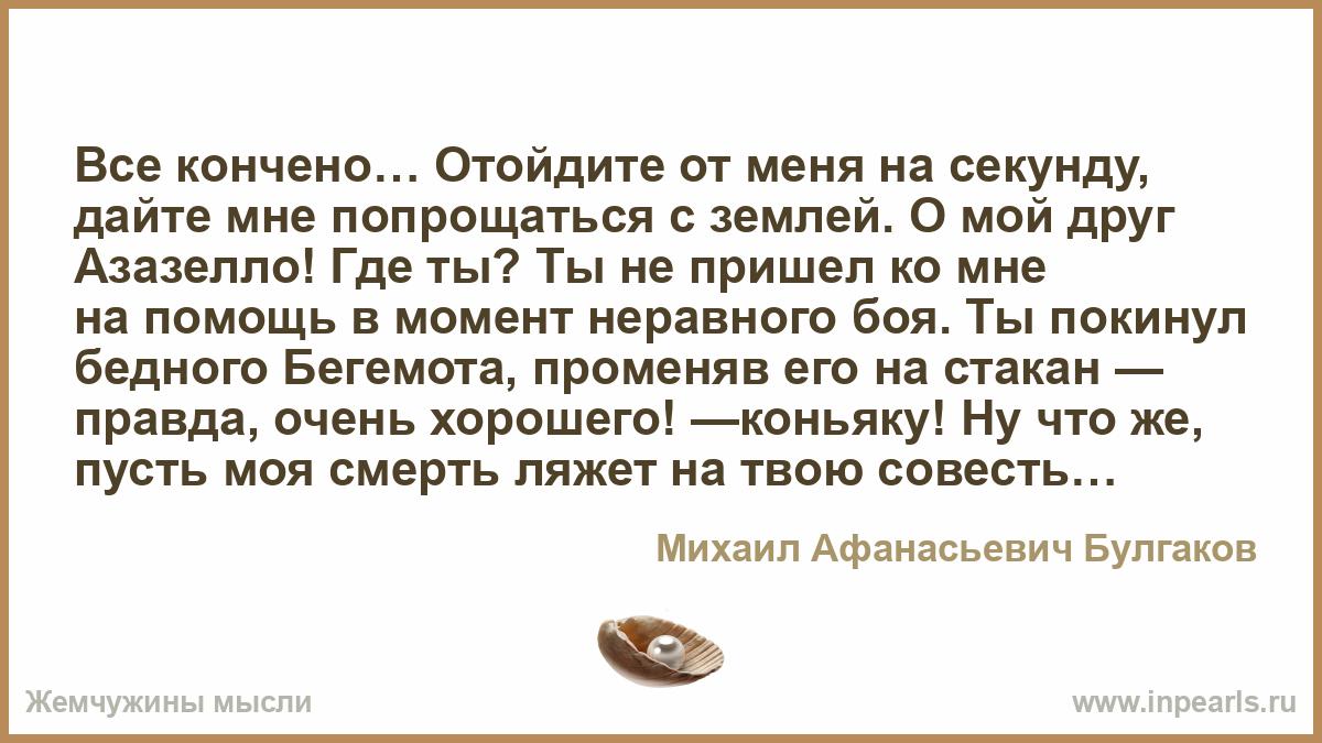 hochu-seksa-novocheboksarsk