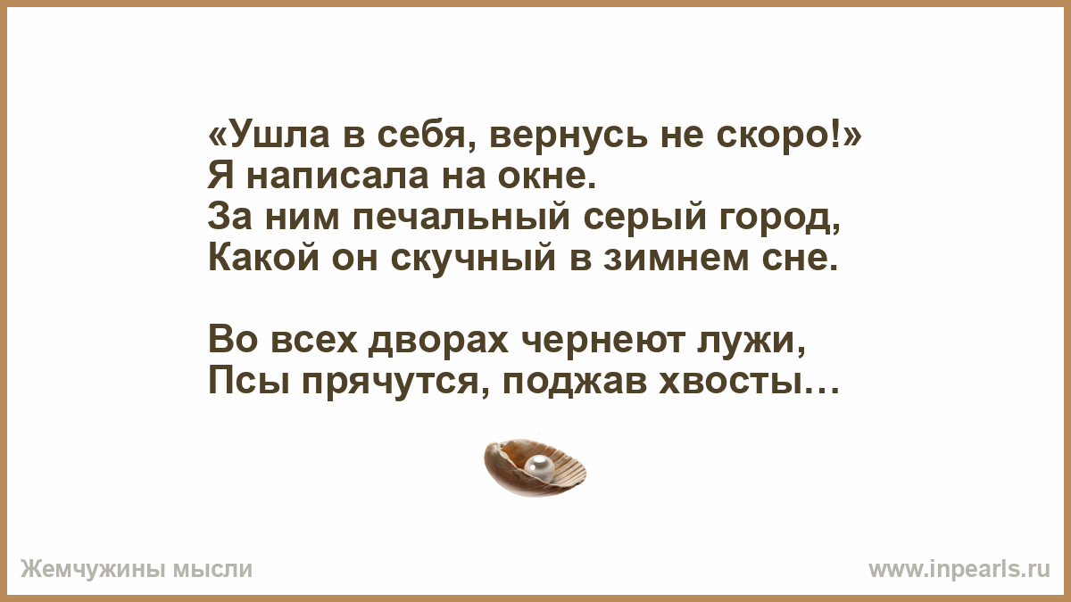 http://www.inpearls.ru/png/222955.png