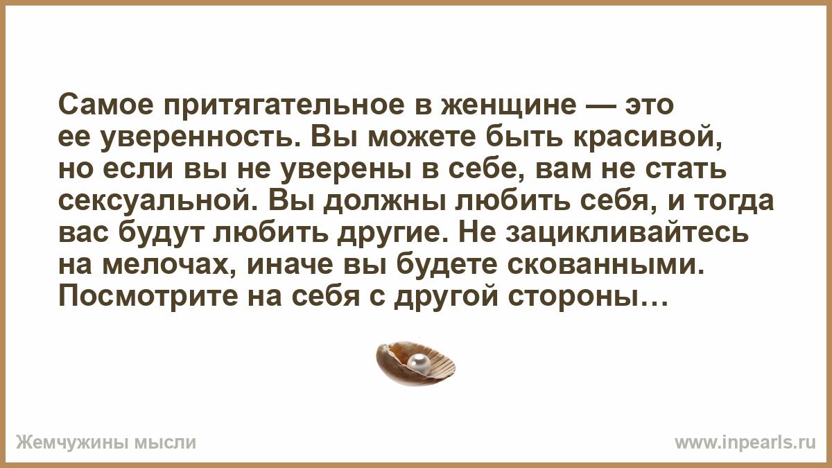 molodoy-paren-i-vzroslaya-zhenshina-onlayn