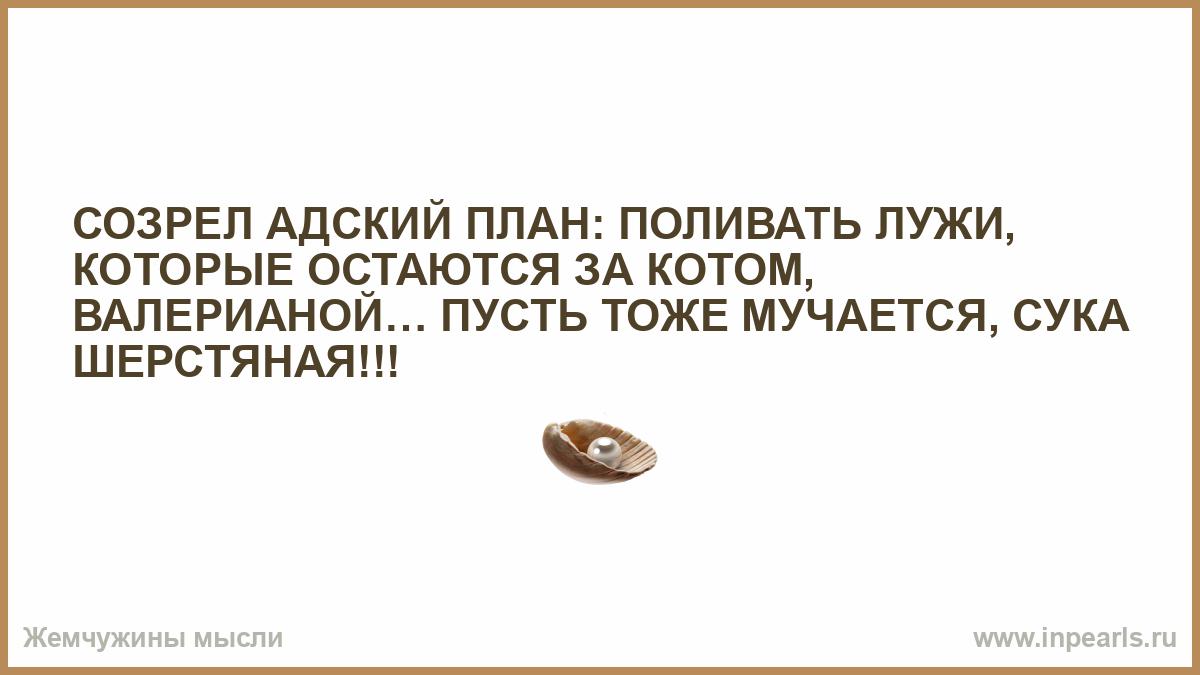 igri-muchaem-golih-devushek-video