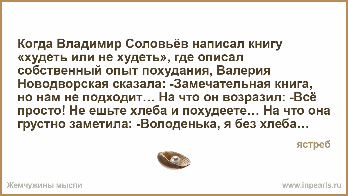 http://www.inpearls.ru/png/267376.png