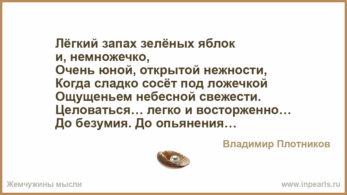podglyadel-nochyu-za-mamoy