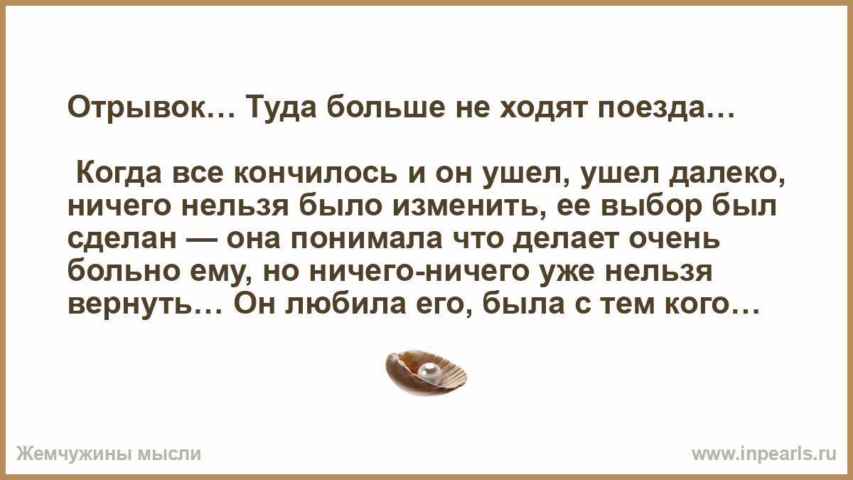 boyatsya-li-muzhchini-slez-v-sekse