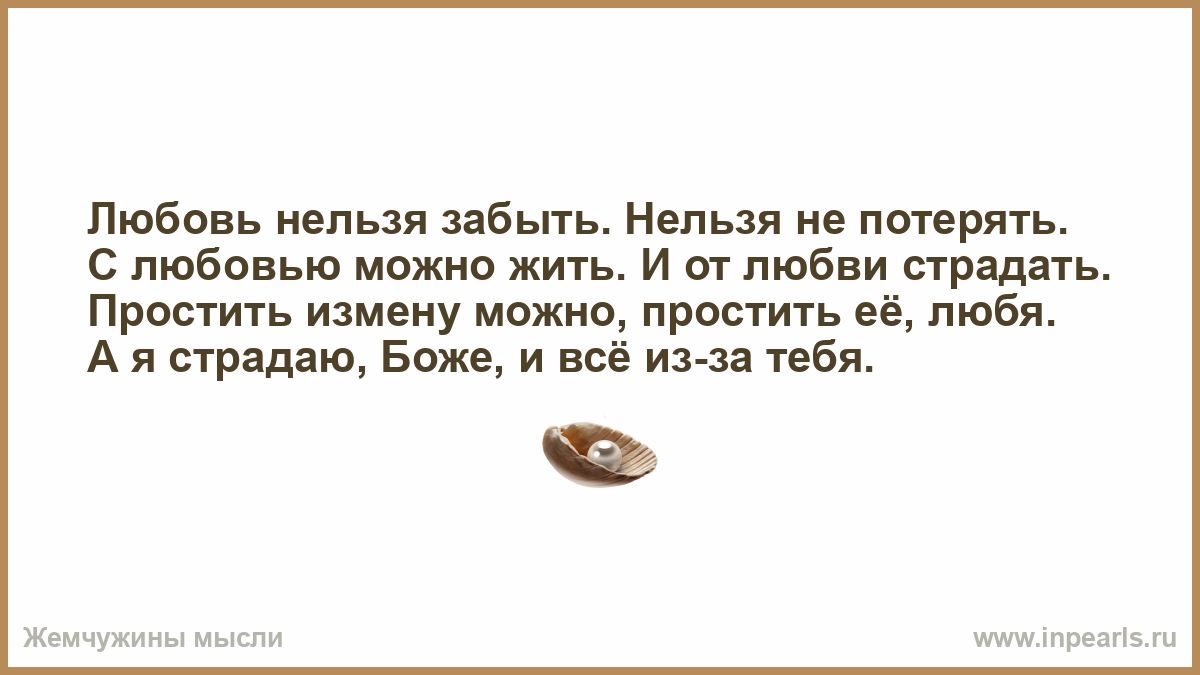 oliviya-uayld