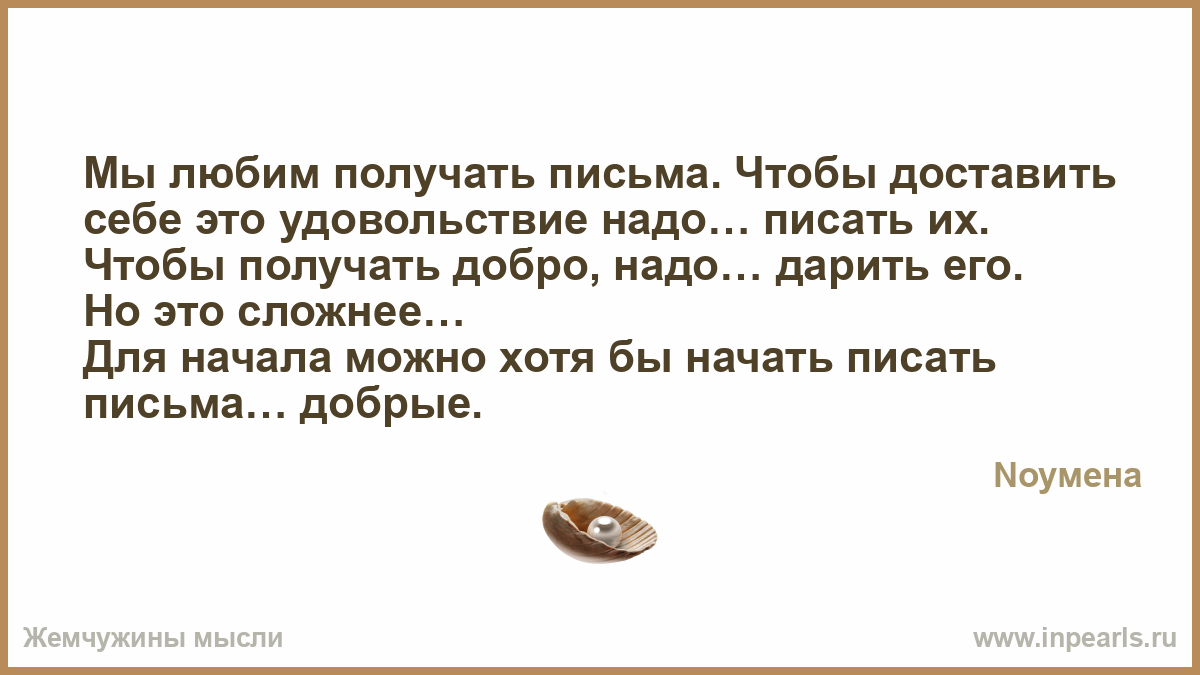 transi-s-ogromnim-huem-ebutsya-v-zad
