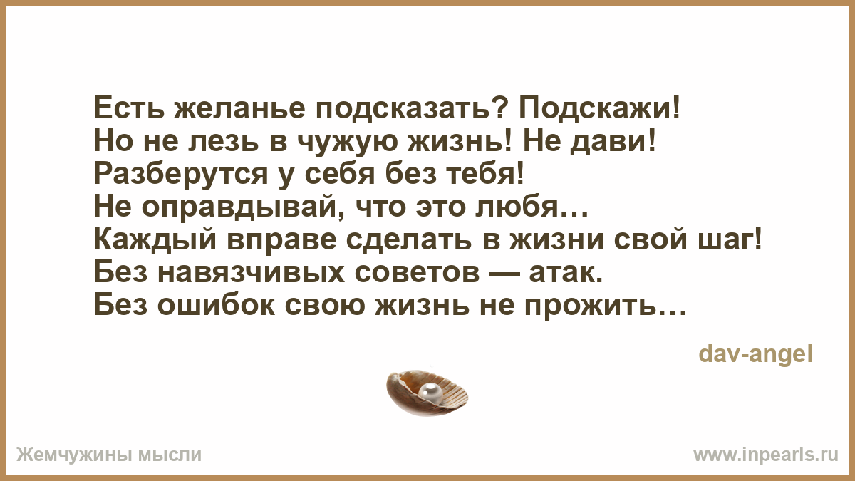http://www.inpearls.ru/png/302575.png