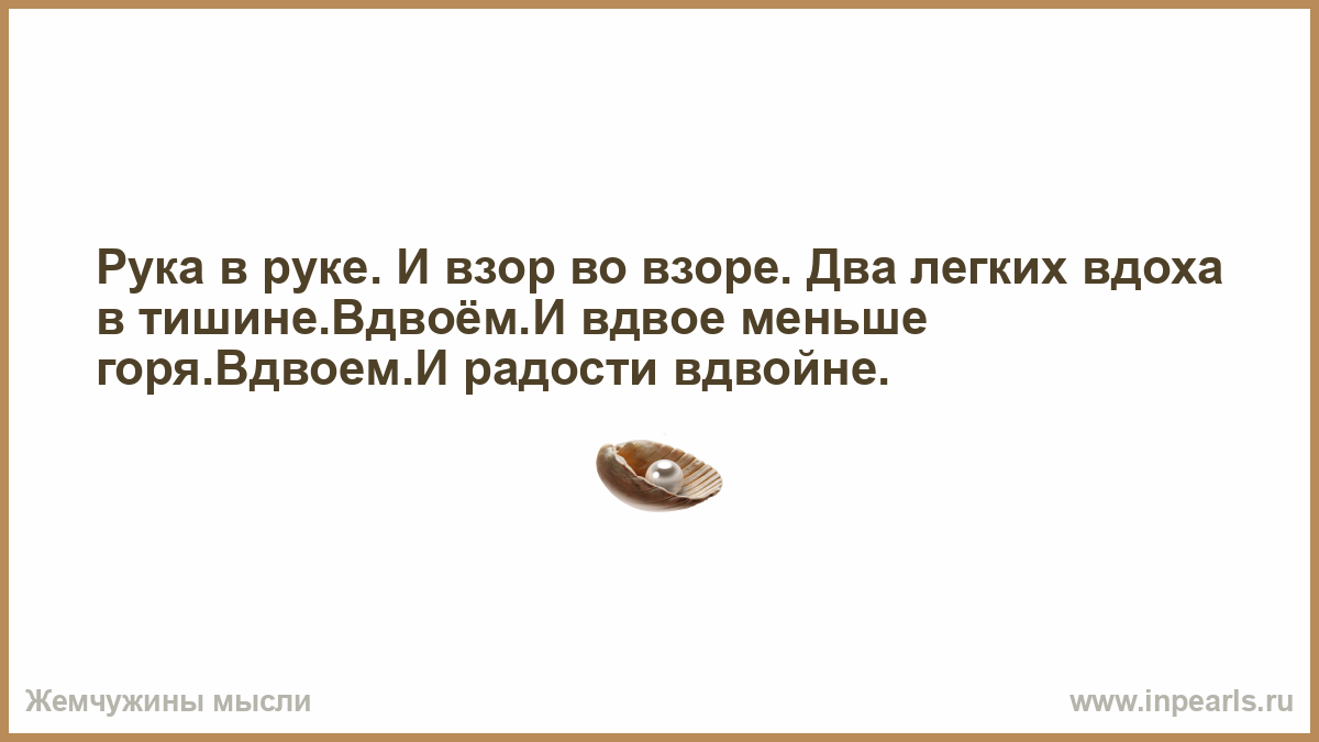 http://www.inpearls.ru/png/304189.png
