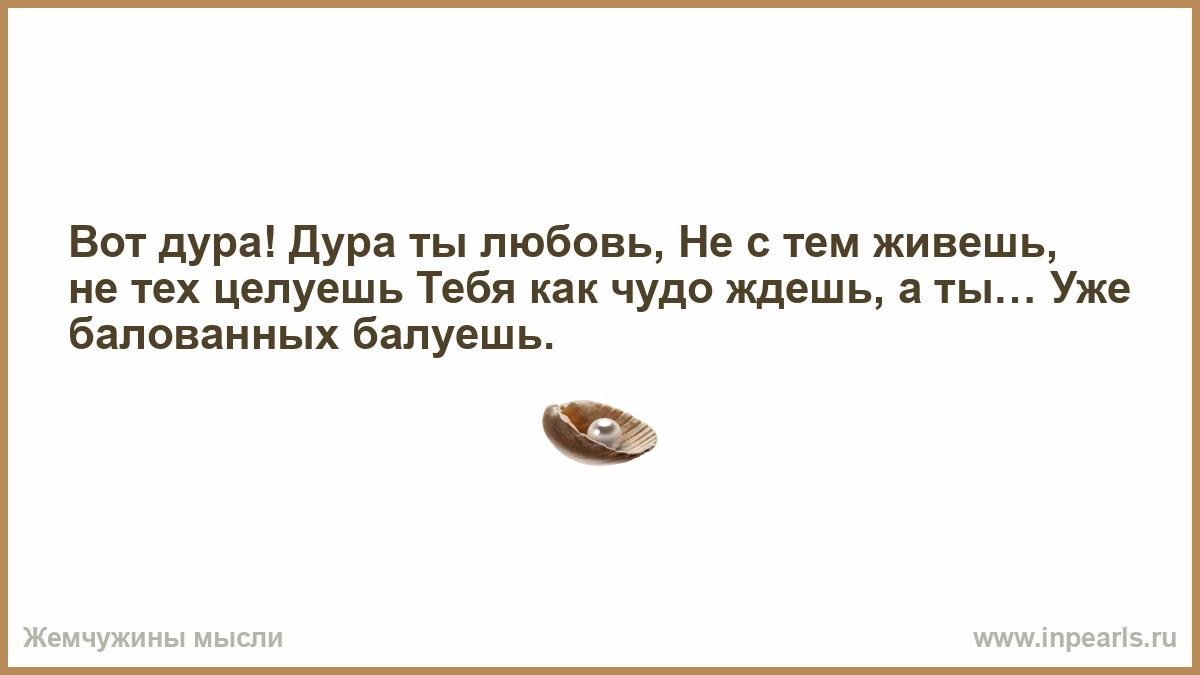 trahnul-v-samoy-dorogoy-mashine-foto