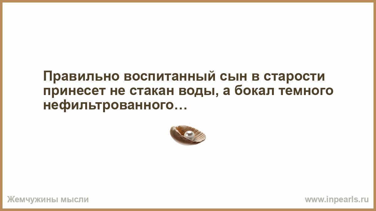 Passengers 2000  информация о фильме