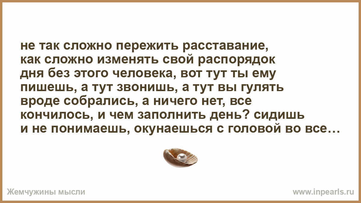 forum-lyubov-i-seks-blog