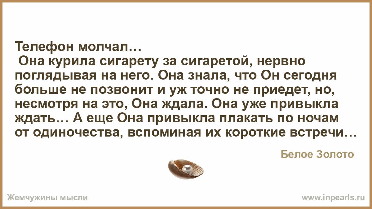 trans-znakomstva-chelyabinsk