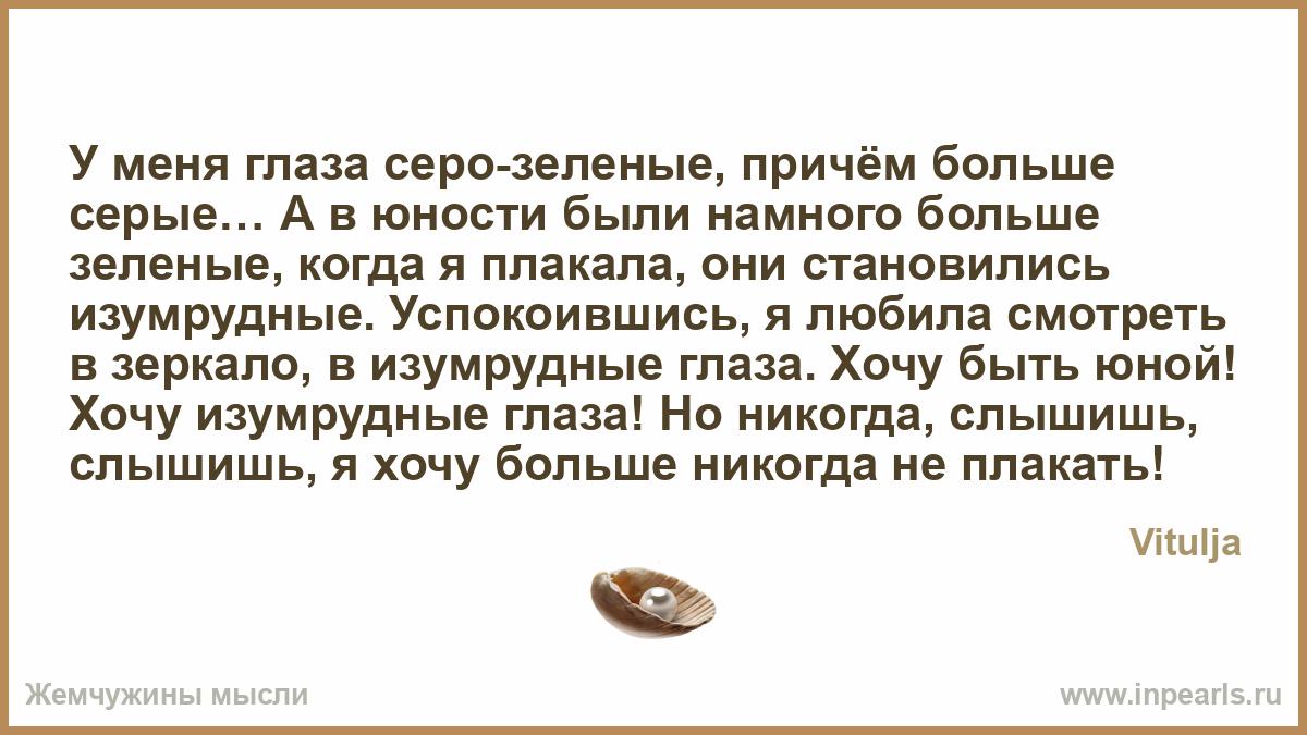 Все стихи Михаила Лермонтова на одной странице