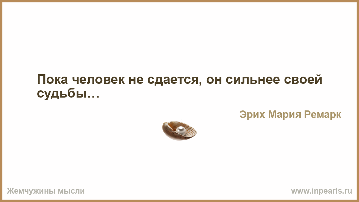 http://www.inpearls.ru/png/35458.png