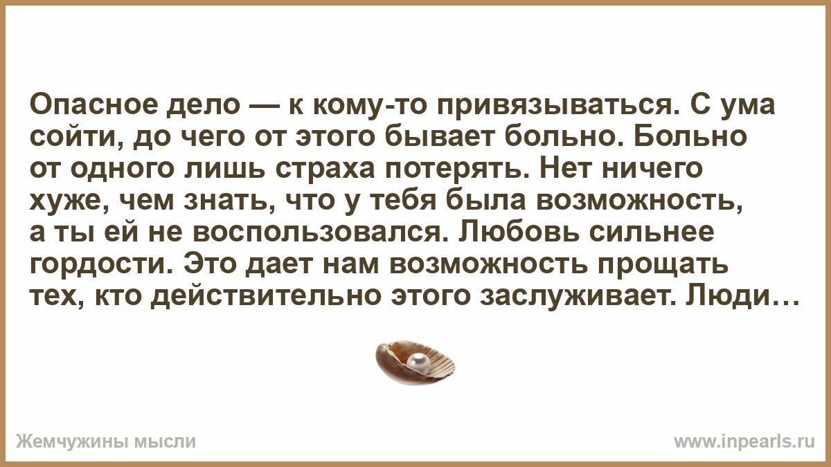 obsuzhdeniya-na-forumah-o-sekse