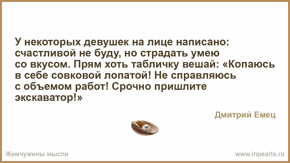 bolshie-bedra-uzkaya-taliya-foto