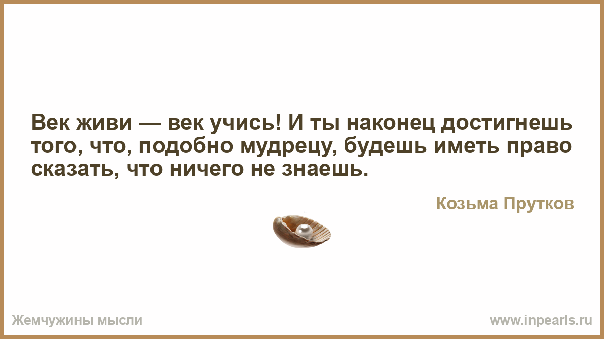 http://www.inpearls.ru/png/38.png