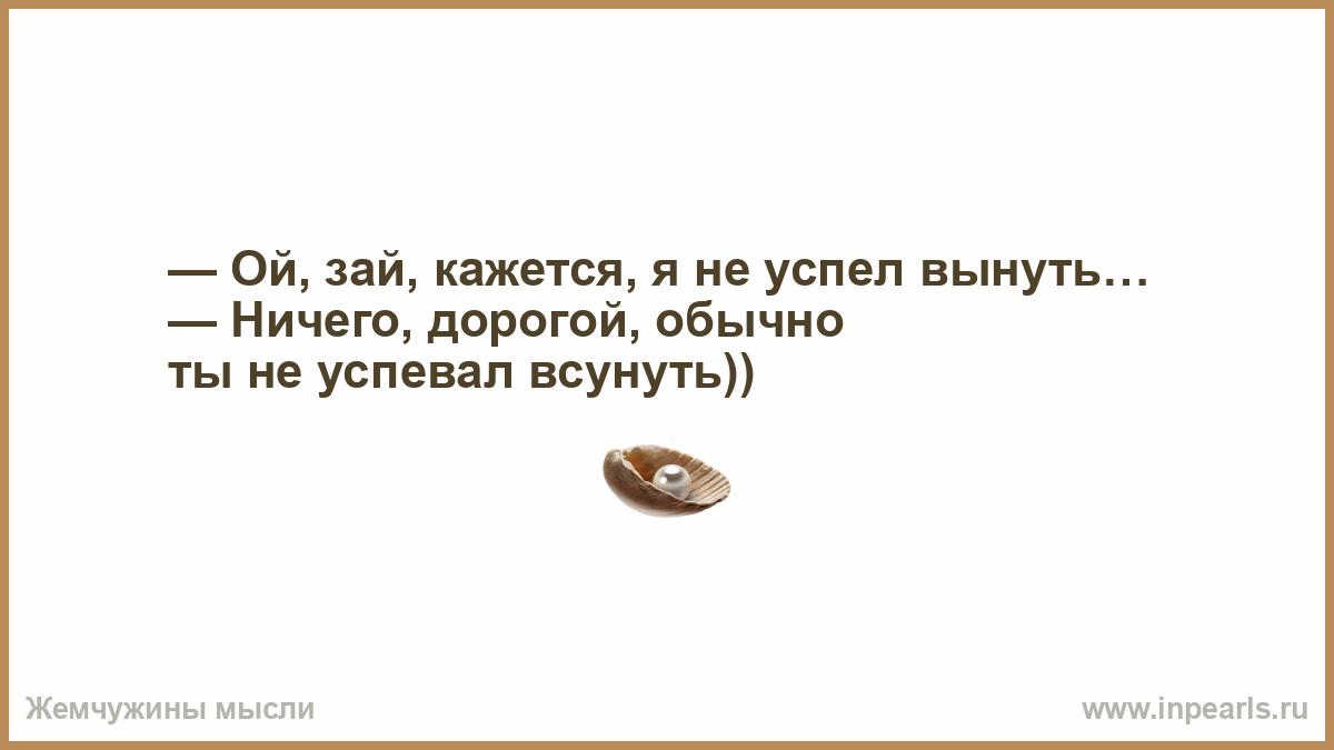 Видео не успел вытащить диз))