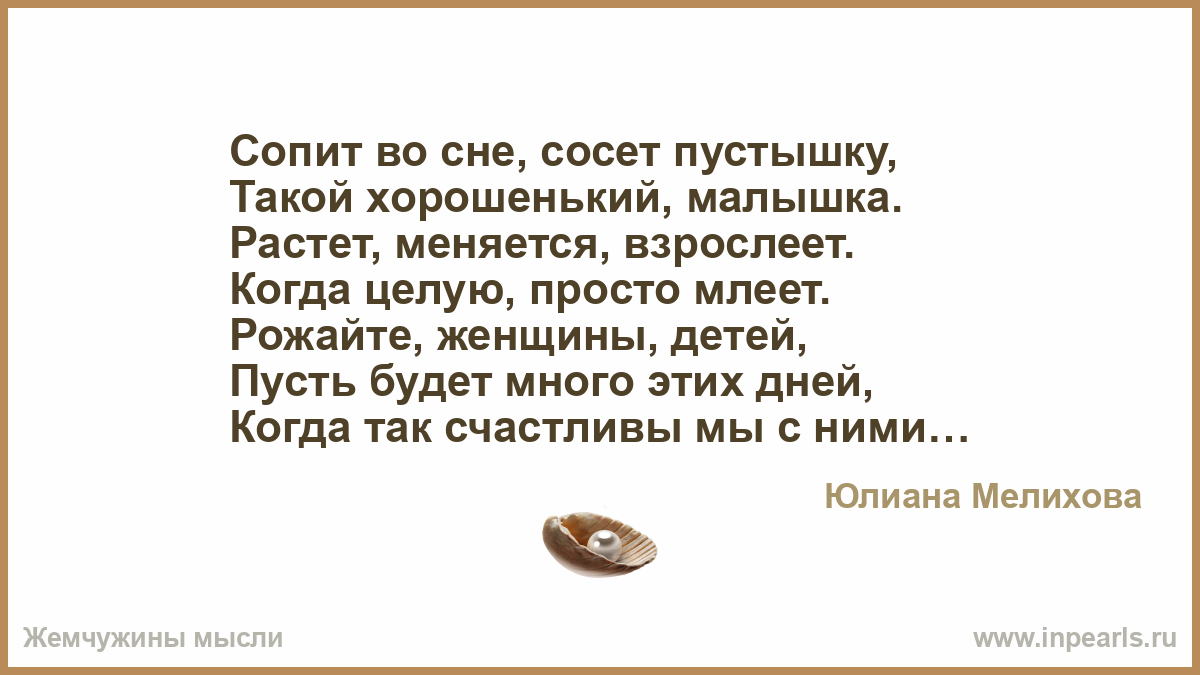 vo-sne-soset-sosku