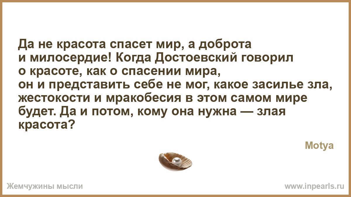 Женская одежда от производителя Украина, интернет магазин