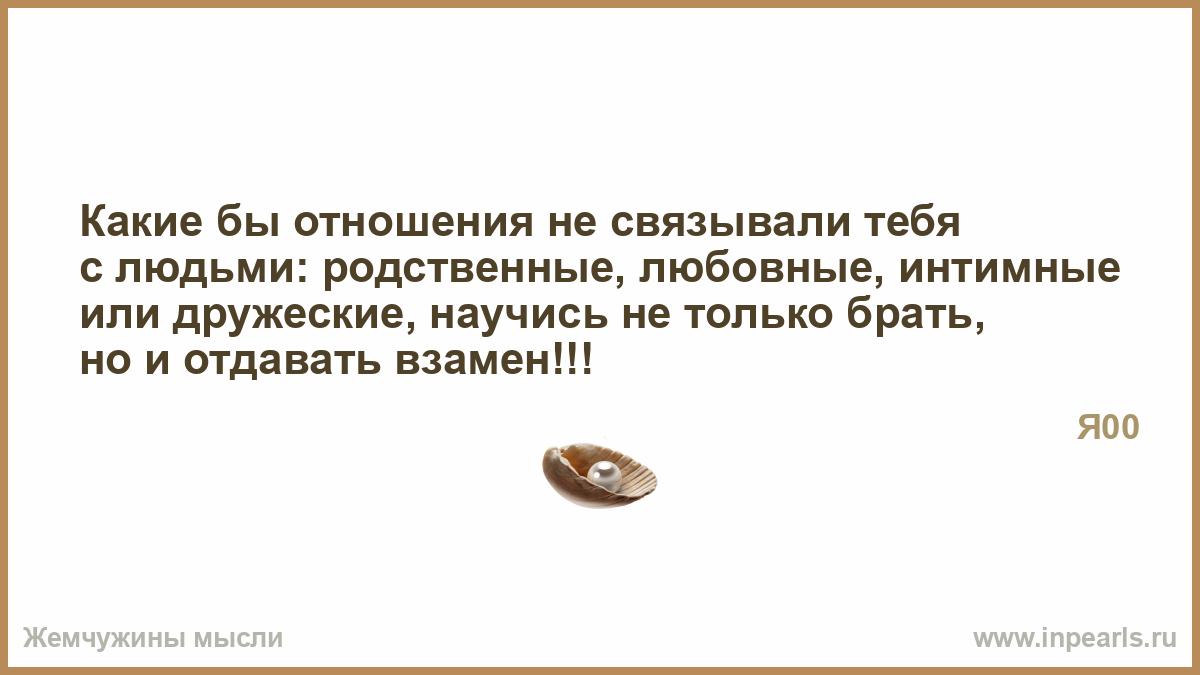zhenskaya-grud-raznoy-formi-foto