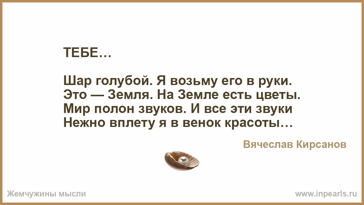 Кто поет песню skillet awake and alive на русском языке