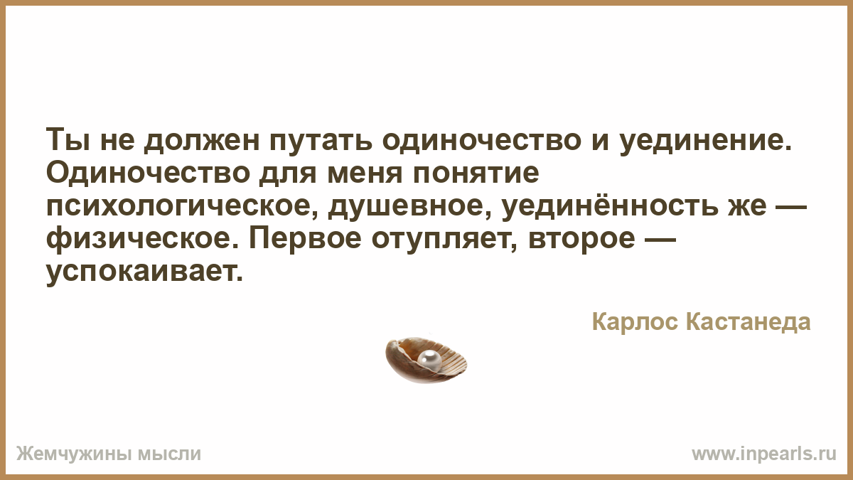 http://www.inpearls.ru/png/419851.png