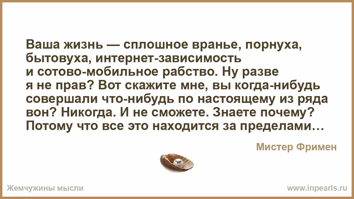 minet-russkoe-stesnyaetsya